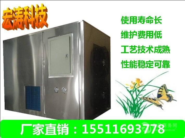 农副产品空气能热泵烘干机厂家直销