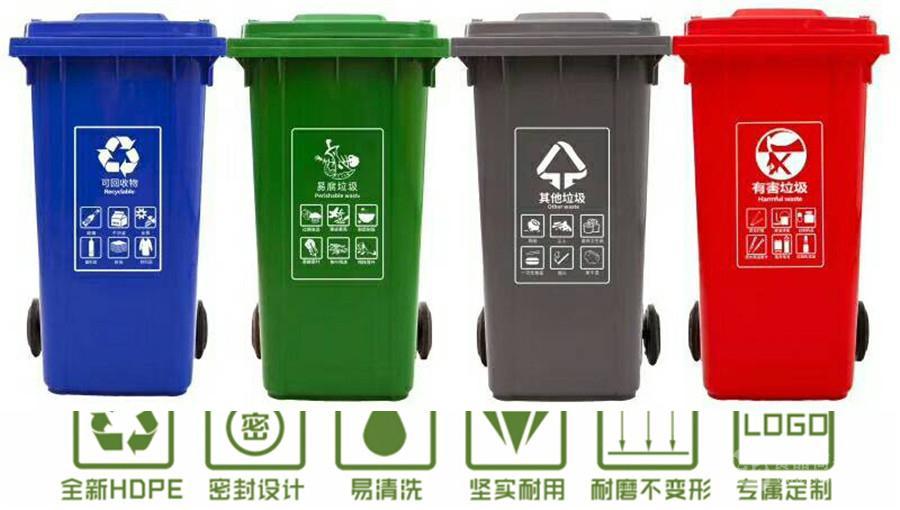 大足120l餐厨垃圾桶,重庆塑料垃圾桶生产厂家直销