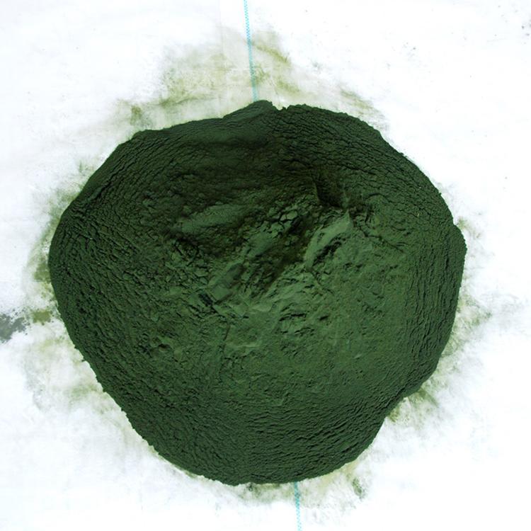 厂家直销 食品级 螺旋藻粉 营养增补剂 批发