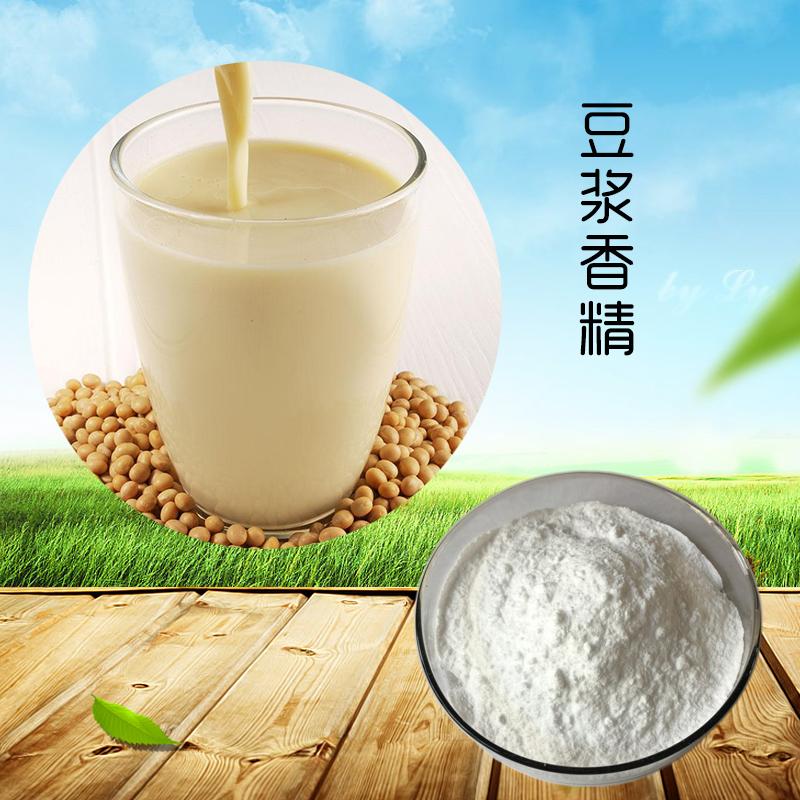 食品级豆浆香精供应商批发价格 陕西渭南 陕西沐森