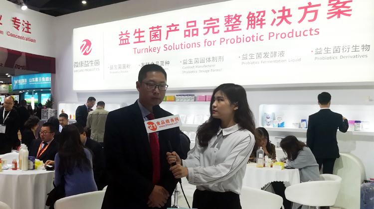 江苏微康生物,致力于中国人的健康事业
