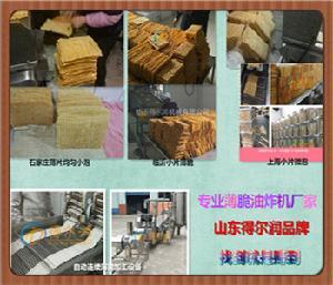 北京 电加热DR5薄脆油炸机设备  600片|h