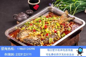 奇鱼夫烤鱼加盟费多少钱
