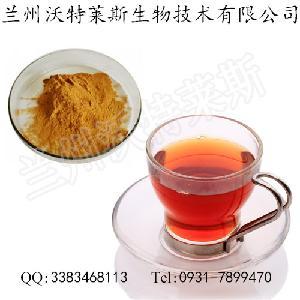 红茶速溶粉 (冷溶性) 厂家供应  全水溶 速溶红茶粉