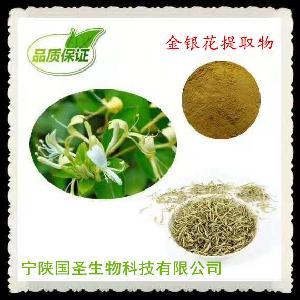 金银花提取物10:1 药食同源原料提取  热销产品 欢迎订购