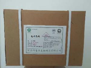 透明质酸钠生产厂家