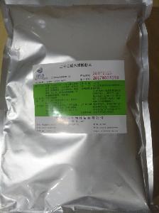 二十二碳六烯酸(DHA)生产厂家