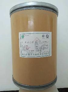 半胱氨酸生产厂家