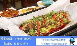 华飞纸上烤鱼加盟费多少钱