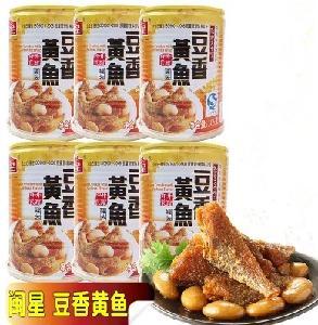 闽星豆香黄鱼罐头305gx6罐价格多少钱