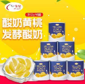 信钻酸奶黄桃罐头312gX6罐整箱价格多少钱
