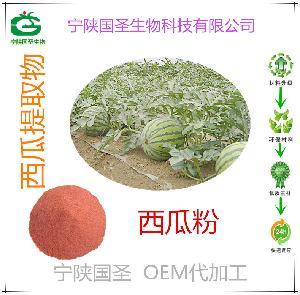 西瓜酵素 西瓜提取物 宁陕国圣代加工固体饮料 压片糖果