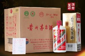 飞天茅台(2002年)53度500ml*12酱香型整箱
