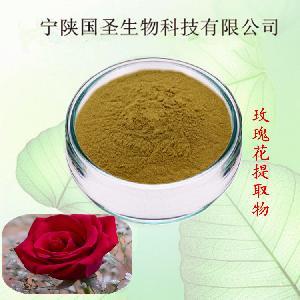 玫瑰花提取物 玫瑰花粉  OEM代工 代用茶 厂家直供 欢迎订购