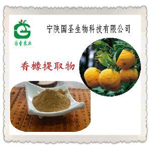 香橼提取物 优质原料 OEM代工 代餐粉生产 香橼粉 欢迎咨询