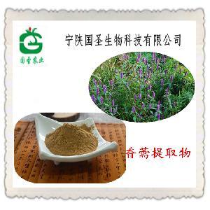 香薷提取物定制规格 药食同源原料提取  欢迎订购