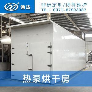 北京铁棍山药热泵烘干机价格