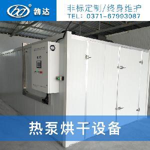 天津辣椒热泵烘干设备多少钱