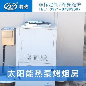 保定 圣女果干热泵烘干设备品牌