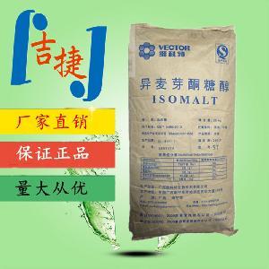 食品级异麦芽酮糖醇生产厂家