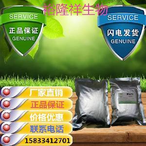 亚麻籽胶供应商