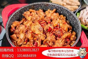 流河火锅鸡加盟投资多少钱