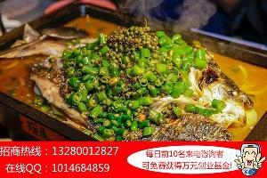 爱尚烤鱼加盟开店投资多少钱