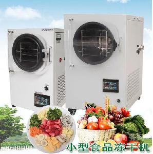 家用花茶果蔬食品冷冻干燥机