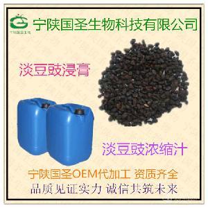 淡豆豉浓缩汁 淡豆豉浸膏 宁陕国圣 专业植提 厂家现货