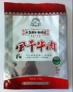 生物铝箔袋生产厂家  价格低  质量