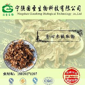 分心木提取物  国圣生物  源头厂家 天然产品  质量保证