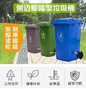重庆江北塑料垃圾桶/江北环卫垃圾桶生产厂家
