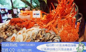 在四川加盟一家一把铁锨手抓海鲜怎么样
