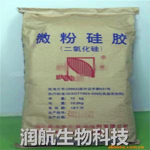 稳定剂,乳化剂 CAS:472-61-430 微粉硅胶