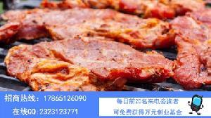 西塔斗牛家烧烤加盟费多少钱