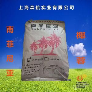 南菲尼亚椰蓉 进口椰蓉 烘焙专用椰蓉 现货供应
