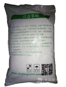 焦亚硫酸钾的cas号:4429-42-9