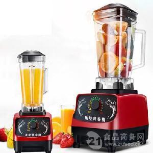 多功能料理机水果榨汁机