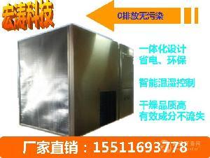挂面烘干机干燥机厂家直销全自动高智能空气能热泵烘干机特价