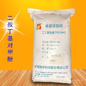 二丁基羟基甲苯BHT含量99%