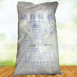 硬脂酸钙的标准 使用标准
