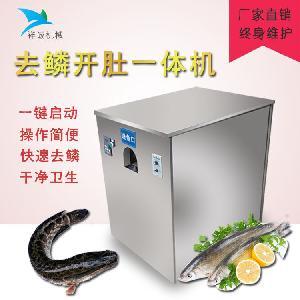 厂家供应全自动杀鱼机酸菜鱼专用杀鱼机