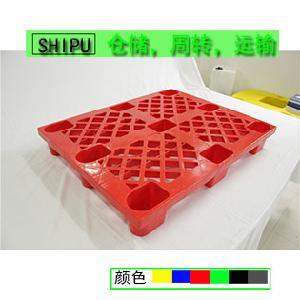 毕节塑料托盘/毕节塑料栈板/塑料网筛生产厂家