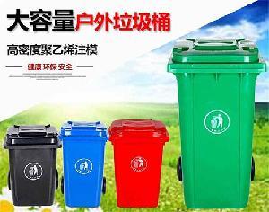 甘肃塑料垃圾桶厂家 兰州环卫垃圾桶厂家 哪里有垃圾桶生产厂家
