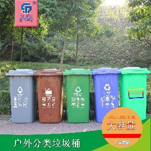 重庆合川塑料垃圾桶/合川分类垃圾桶生产厂家