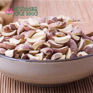 红莲子碎片莲子米碎 特级湖南湘莲 出口寸三莲 产地批发供应
