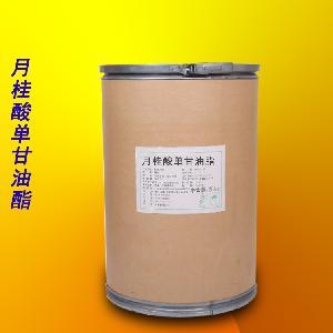 单月桂酸甘油酯生产厂家