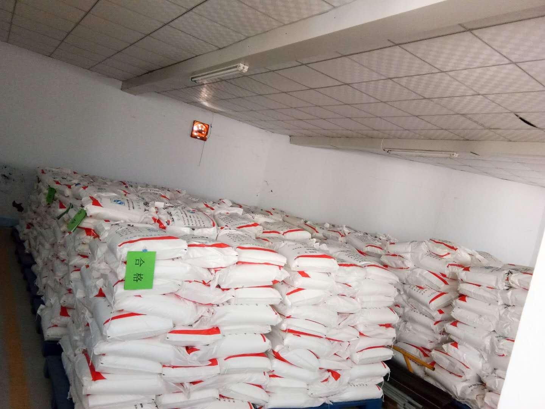 现货批发 氯化钾 食品级 国标 高含量