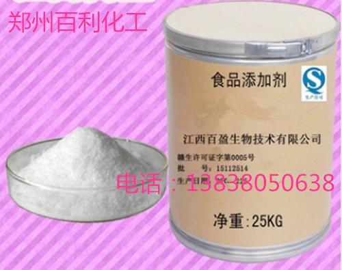 郑州丙二醇脂肪酸酯生产厂家