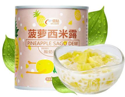 信钻菠萝西米露312g*6罐水果酸奶罐头哪里有卖